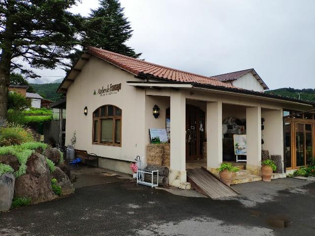 f:id:hitachibana:20200809235528j:image
