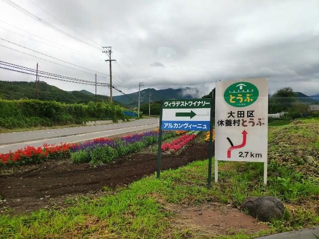 f:id:hitachibana:20200809235700j:image