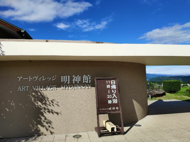 f:id:hitachibana:20200809235919j:image