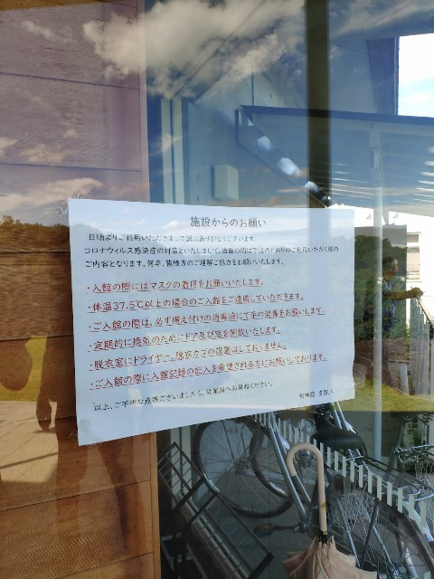 f:id:hitachibana:20200809235930j:image