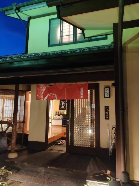 f:id:hitachibana:20200810000203j:image