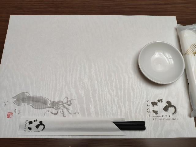f:id:hitachibana:20200810000215j:image