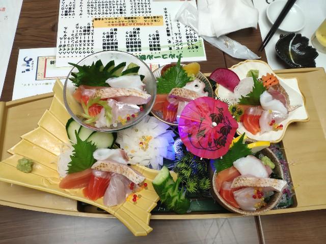 f:id:hitachibana:20200810000237j:image