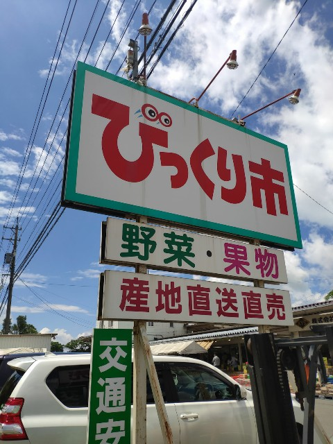 f:id:hitachibana:20200810000430j:image