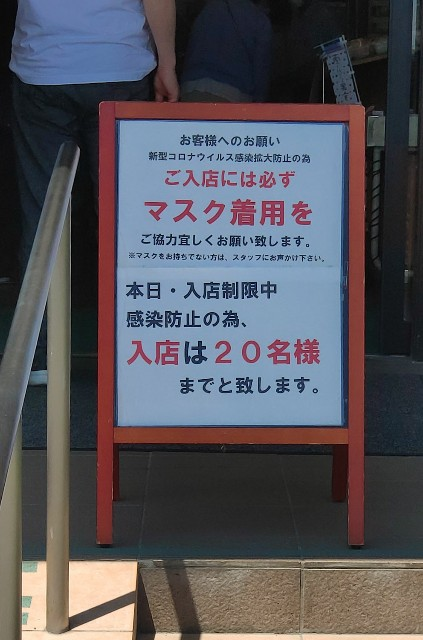 f:id:hitachibana:20200810000613j:image