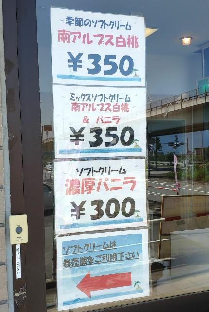 f:id:hitachibana:20200810000626j:image