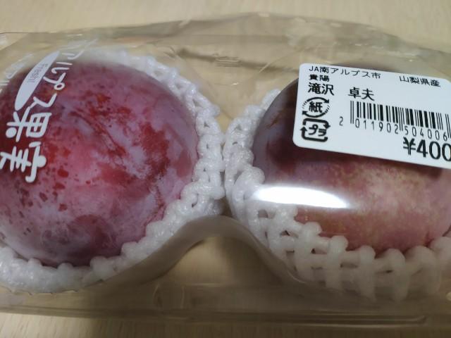 f:id:hitachibana:20200810000647j:image
