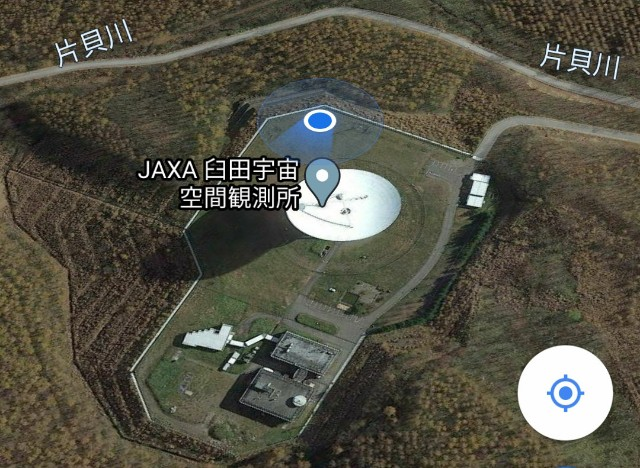 f:id:hitachibana:20200810001143j:image