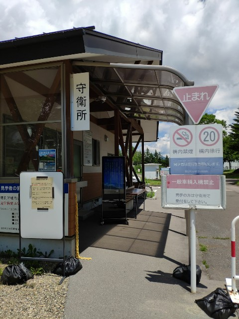 f:id:hitachibana:20200810001255j:image