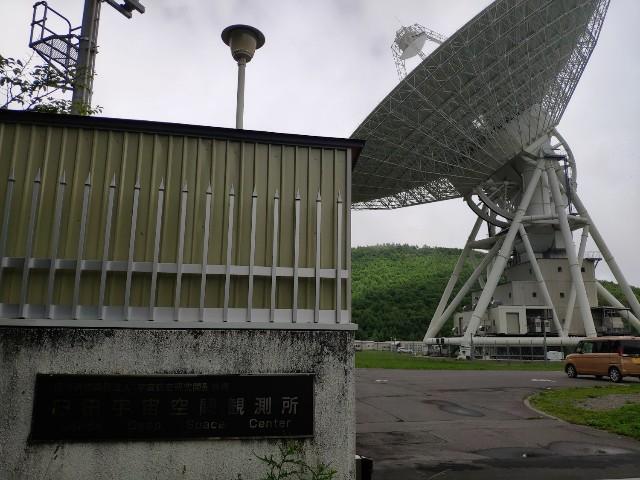 f:id:hitachibana:20200810001334j:image