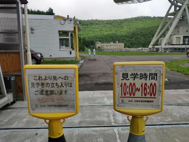 f:id:hitachibana:20200810001358j:image