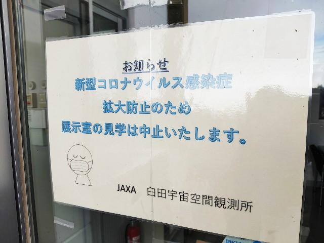 f:id:hitachibana:20200810001458j:image