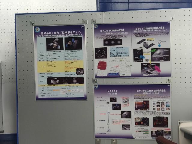 f:id:hitachibana:20200810001552j:image