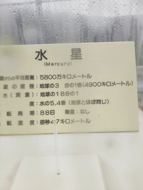 f:id:hitachibana:20200810001714j:image