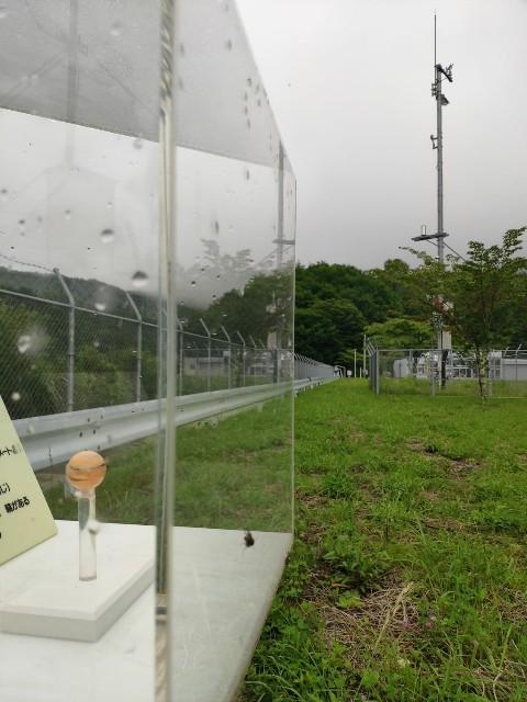 f:id:hitachibana:20200810001748j:image