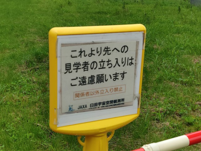 f:id:hitachibana:20200810001850j:image