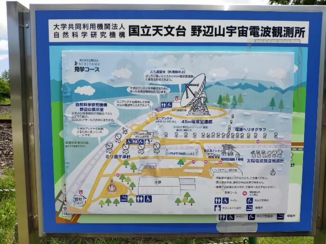 f:id:hitachibana:20200810002002j:image