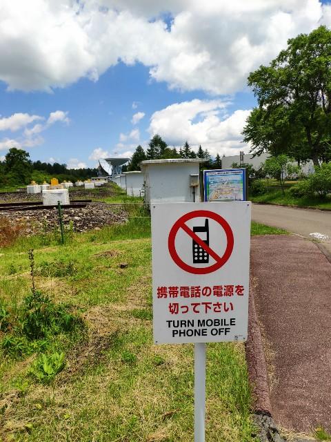 f:id:hitachibana:20200810002014j:image
