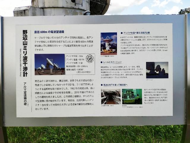 f:id:hitachibana:20200810002059j:image