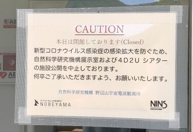 f:id:hitachibana:20200810002329j:image