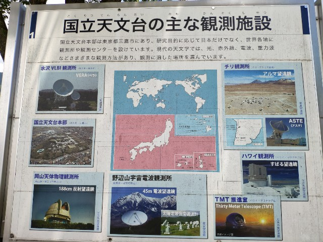 f:id:hitachibana:20200810002456j:image