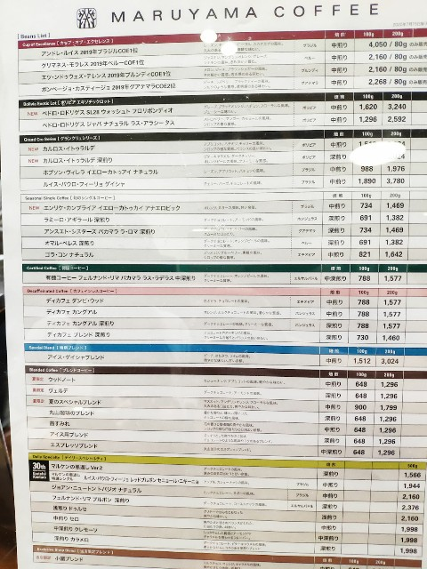 f:id:hitachibana:20200811233019j:image