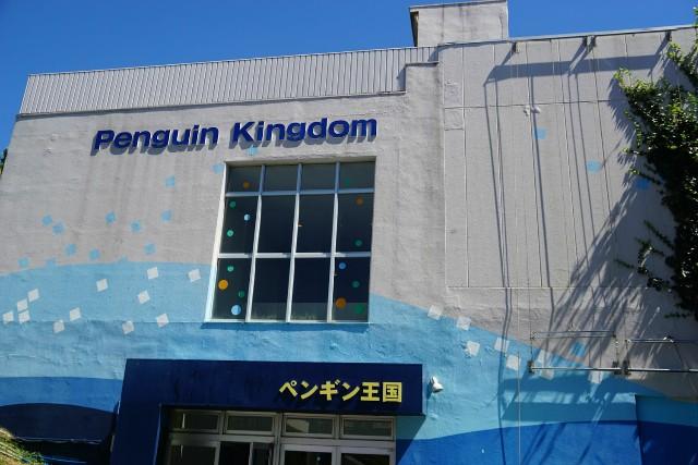 f:id:hitachibana:20200815213411j:image