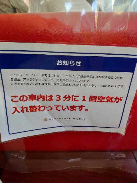 f:id:hitachibana:20200815230932j:image