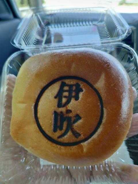 f:id:hitachibana:20200815232701j:image