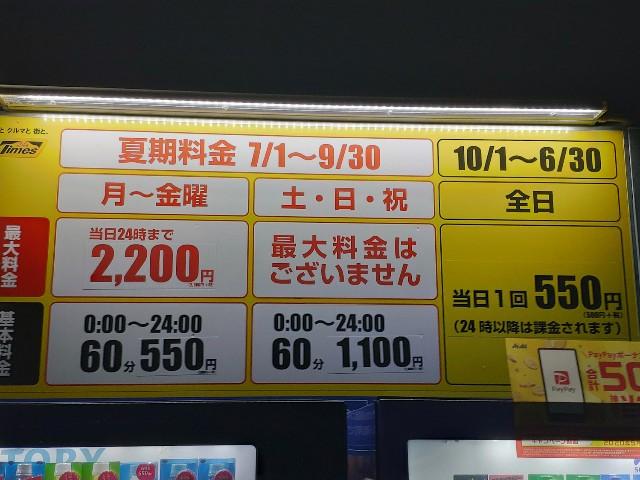 f:id:hitachibana:20200815233152j:image