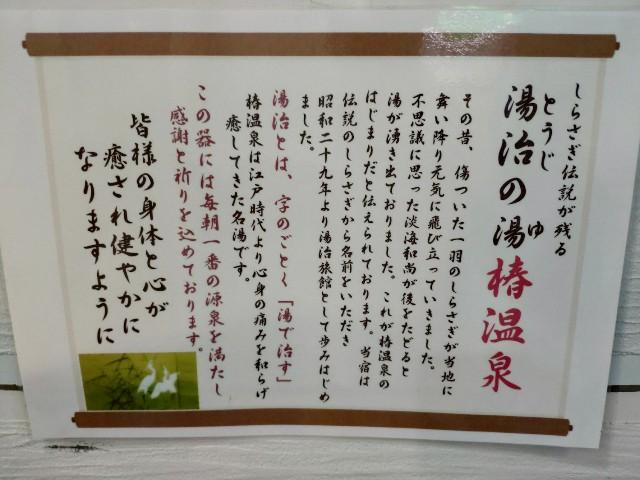 f:id:hitachibana:20200815233316j:image