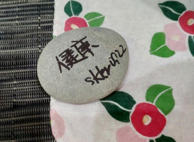 f:id:hitachibana:20200815233617j:image