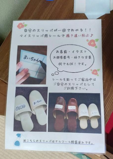f:id:hitachibana:20200815233737j:image