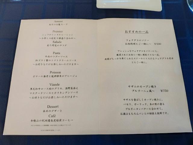 f:id:hitachibana:20200815234309j:image