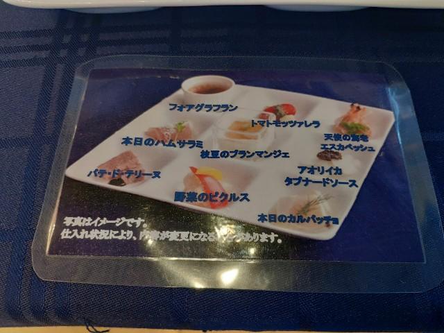 f:id:hitachibana:20200815234329j:image