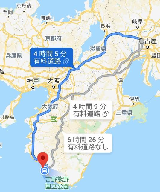 f:id:hitachibana:20200816081500j:image