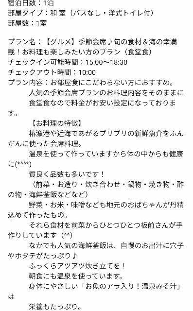 f:id:hitachibana:20200816103956j:image