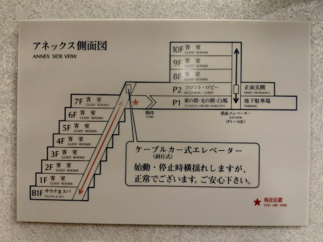 f:id:hitachibana:20200817223756j:image