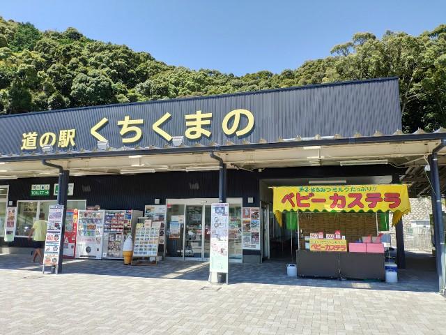 f:id:hitachibana:20200818080302j:image