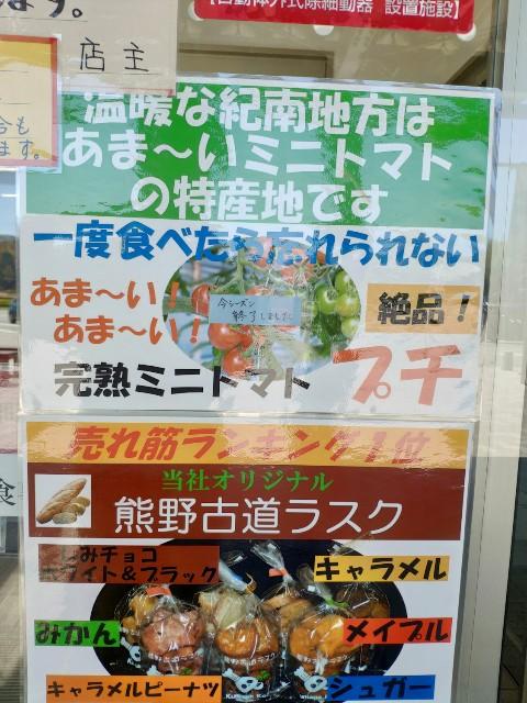 f:id:hitachibana:20200818080314j:image