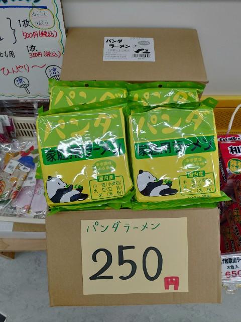 f:id:hitachibana:20200818080323j:image