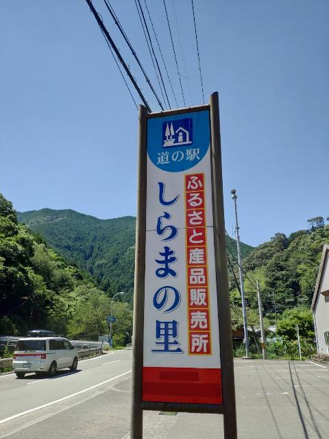 f:id:hitachibana:20200818080336j:image