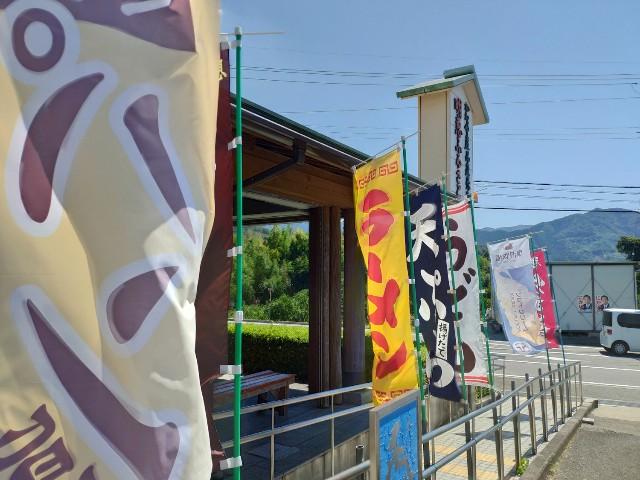 f:id:hitachibana:20200818080409j:image