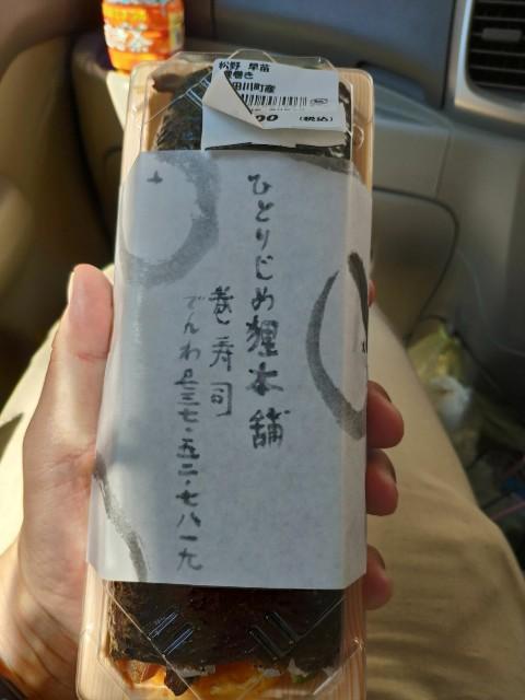 f:id:hitachibana:20200818080425j:image