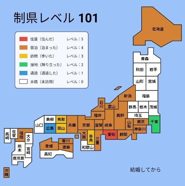 f:id:hitachibana:20200819015555j:image