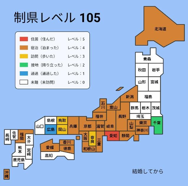 f:id:hitachibana:20200819015603j:image