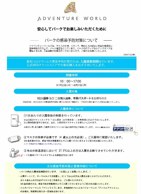 f:id:hitachibana:20200819122305j:image