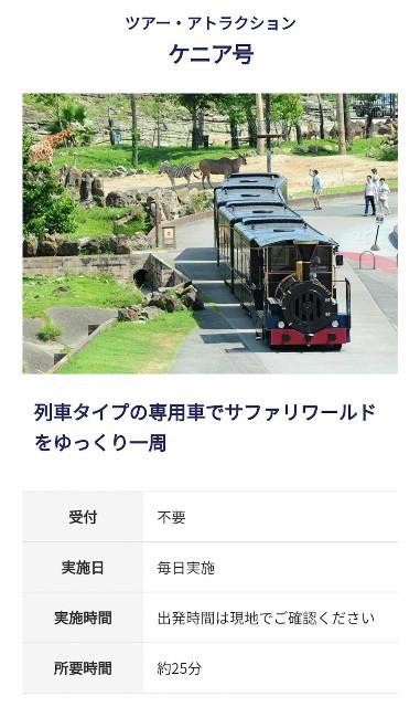 f:id:hitachibana:20200819123200j:image