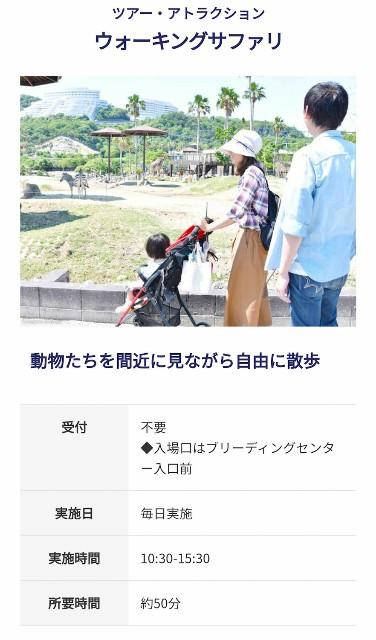f:id:hitachibana:20200819123213j:image