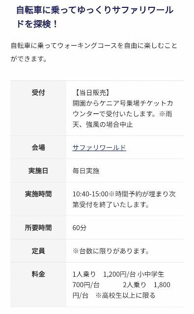 f:id:hitachibana:20200819123222j:image